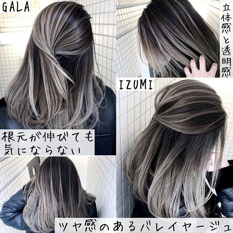イズミ タカヒロさんはinstagramを利用しています 世界に通用する日本一のバレイヤージュカラーを提供します 明日 土曜日は14時以降で1名様のみご予約お受け出来ます ホットペッパー予約が埋まっててもご予約お受けできますので気になる方は 髪色