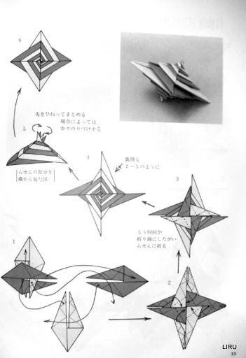 ESPIRAIS FUSE'S - liru_origami - Picasa Web Album