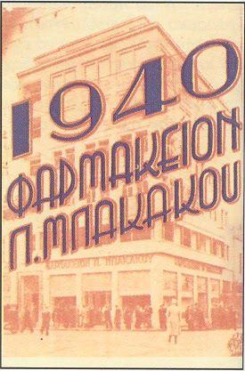 ραντεβού αφίσα