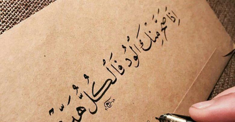 حالات واتس اب تويتر تشكيلة منتقاة من أجدد وأروع الحالات Arabic Calligraphy Calligraphy