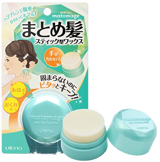 Pin On Best Japanese Hair Styling Products