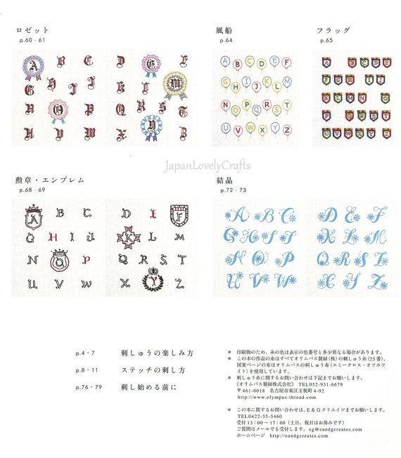 Alphabet Embroidery Design Patterns Japanese By Japanlovelycrafts