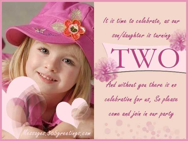2nd birthday invitations and wording