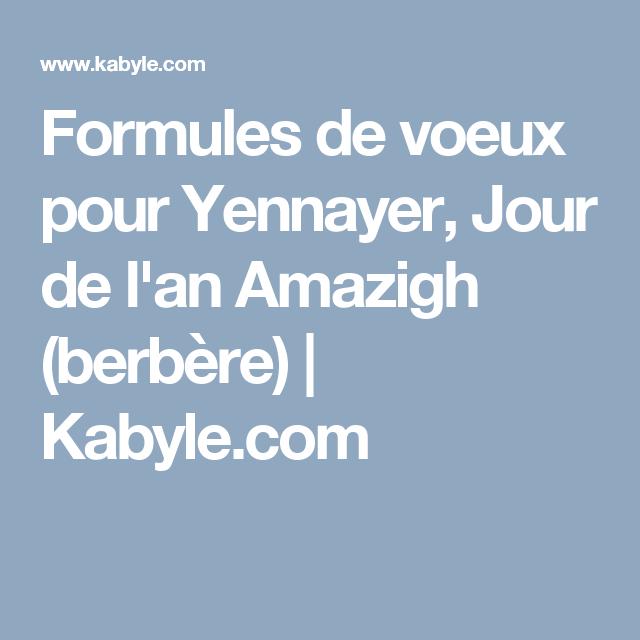 Formules de voeux pour Yennayer, Jour de l\u0027an Amazigh (berbère)