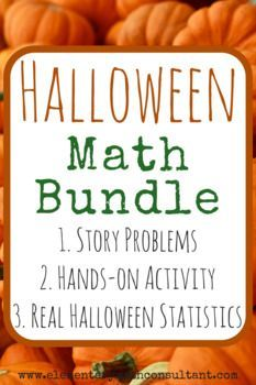 Halloween Math Bundle - 4th, 5th, 6th Grade