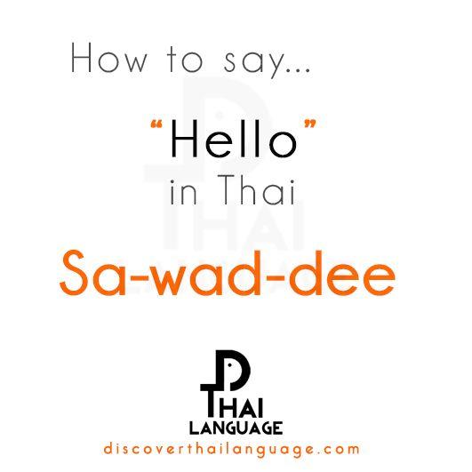 Saying Hello In Thai      Language
