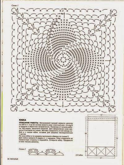 Inspirações de Croche com Any Lucy: Colete | CUADROS CROCHET ...