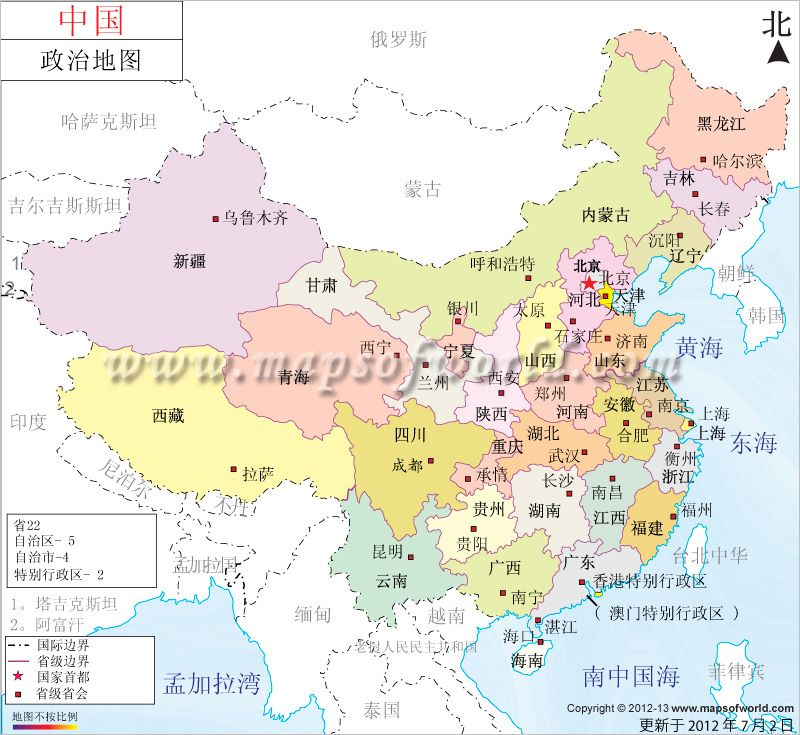 China Map In Chinese Maps China Map Chinese Language Learn Chinese