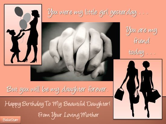 Image Result For Birthday Messages For Adult Daughter With Images