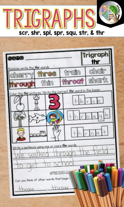Trigraphs 3 Letter Blends Practice Packet Awesome First Grade