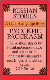story of russian love language