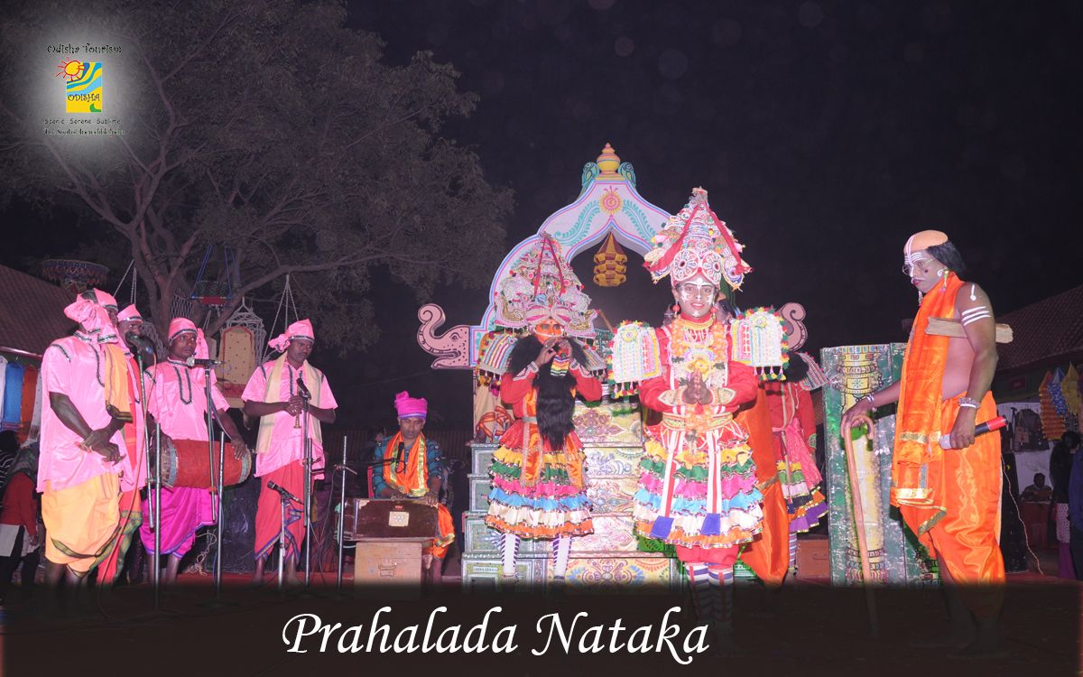 Prahalad Natak One of the oldest & most vibrant folk
