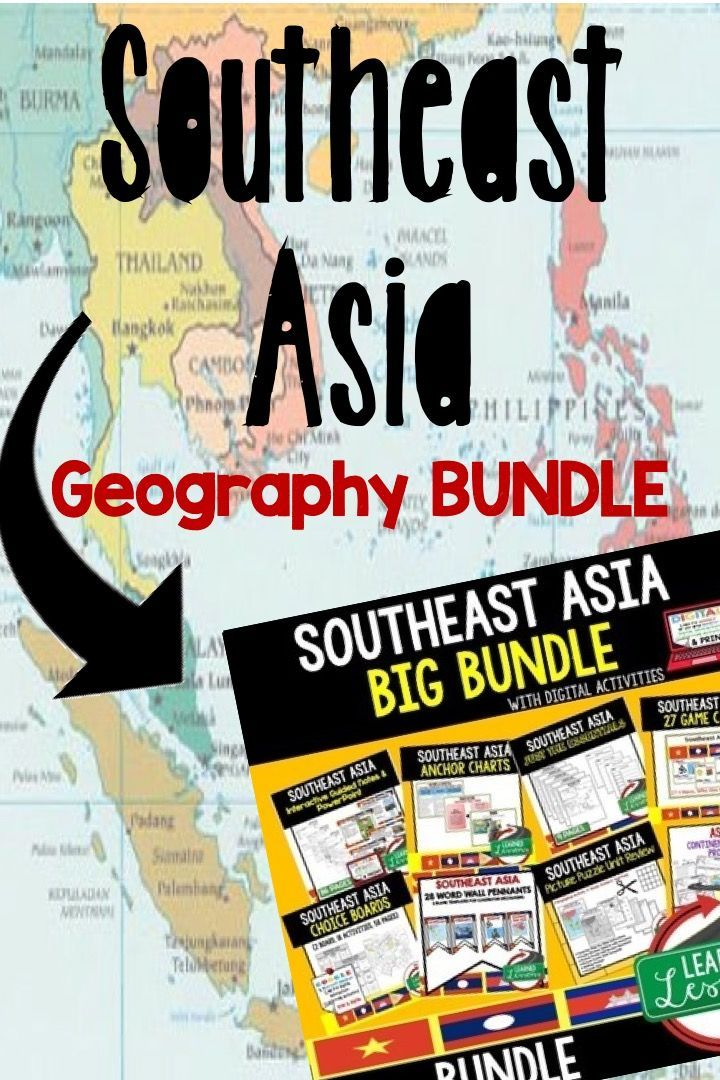 Southeast Asia BUNDLE (World Geography Bundle) Geography