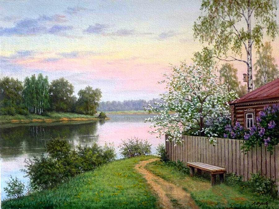 Картинки природа мой дом родной