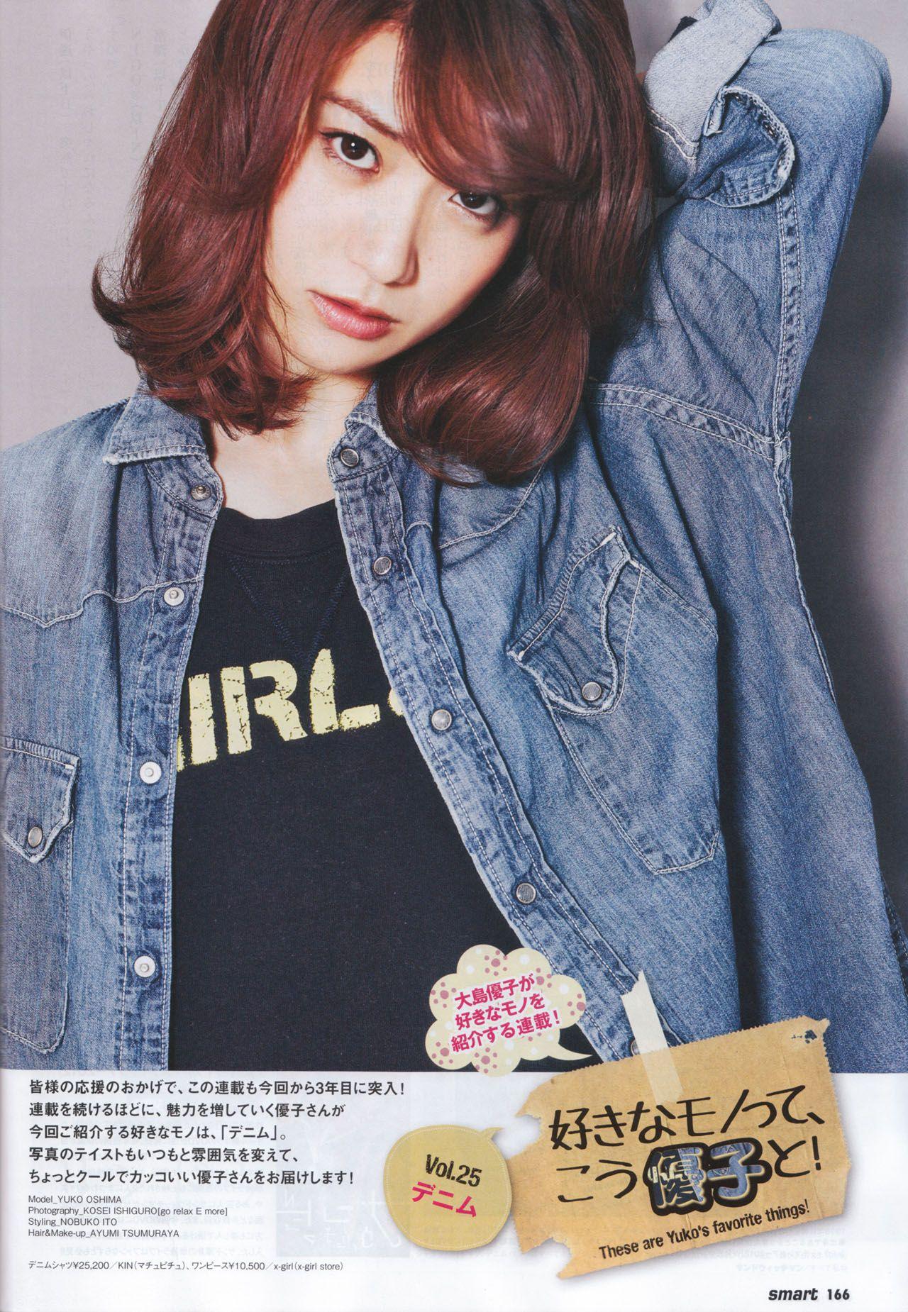 oshima yuko smart 2013年 4月号 akb48 lob hairstyle denim jacket fashion