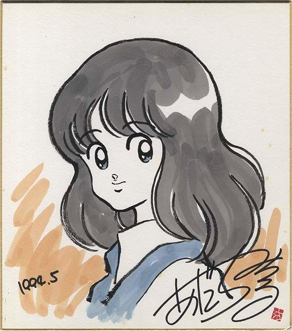 """More about Mitsuru Adachi handwritten color shikishi """"Tachi"""" Asakura Minami"""