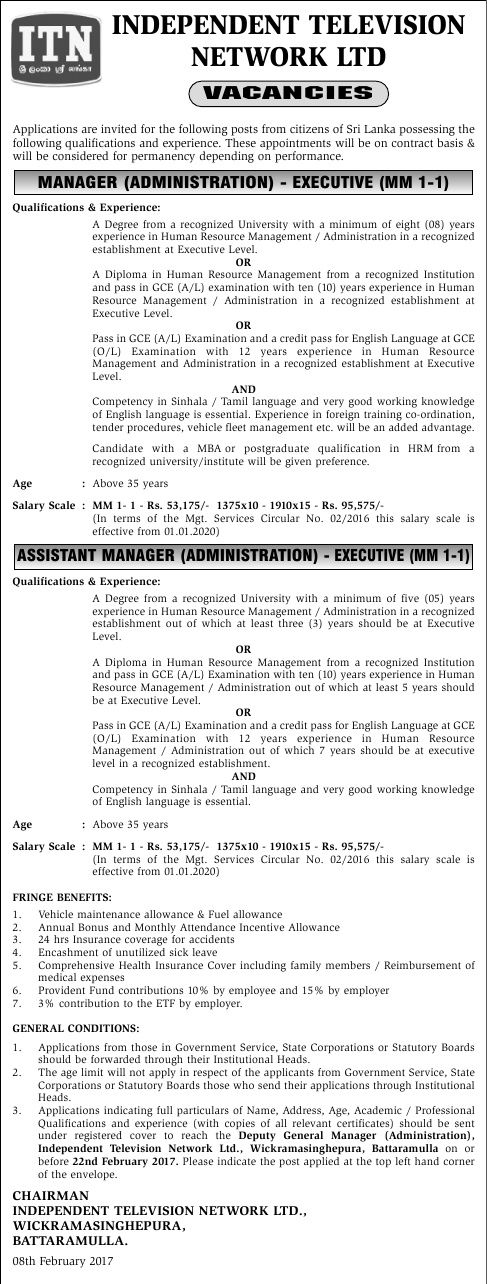 Manager Administration Executive  Assistant Manager