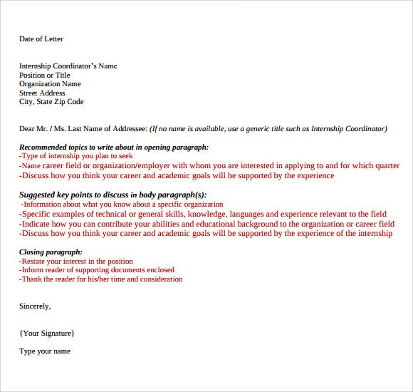 graduate school letter of intent sample