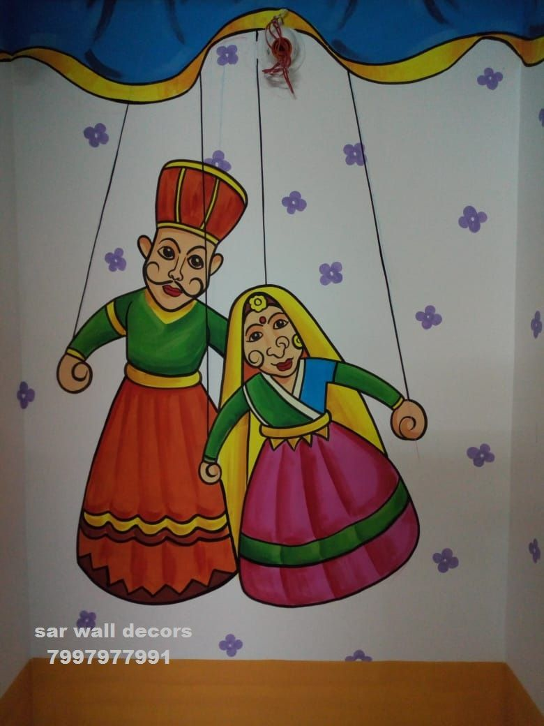 Wall Painting Ideas For Kindergar 3d Wall Painting For Play School
