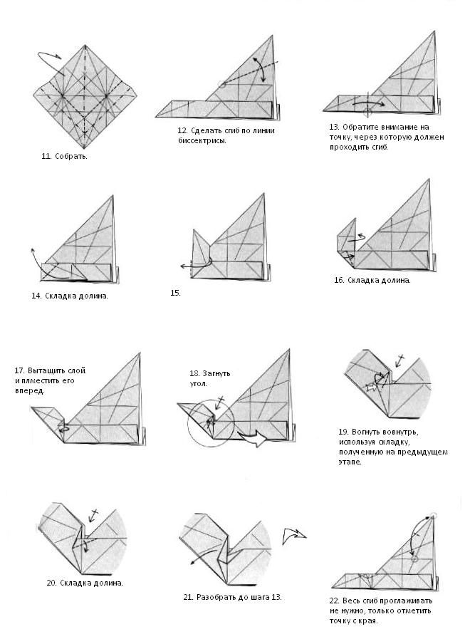origami bear diagram