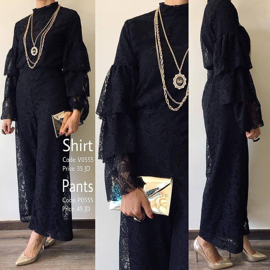 طقم دانتيل أنيق مكون من بلوزة يصل طولها لاخر الظهر بأكمام مميزة و مبطنة و بنطلون واسع مبطن من تصميم غادة عثمان Availabl Corporate Dress Clothes Hijab Fashion