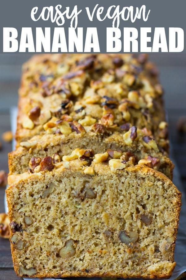 Easy Vegan Banana Bread recipe, made in 1 bowl! Add walnuts or chocolate chips. #vegan #plantbased #noracooks #bananabread #bananabread