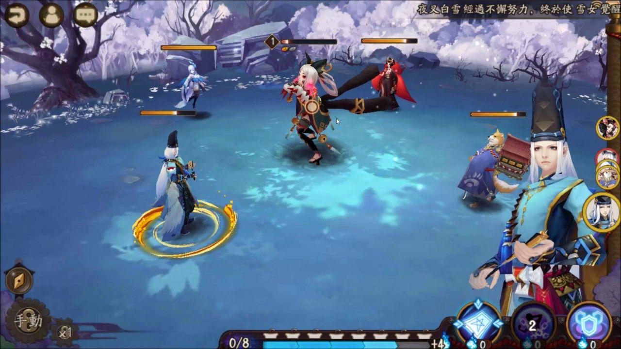 Onmyoji: Japanese Anime ARPG | 1Phut io