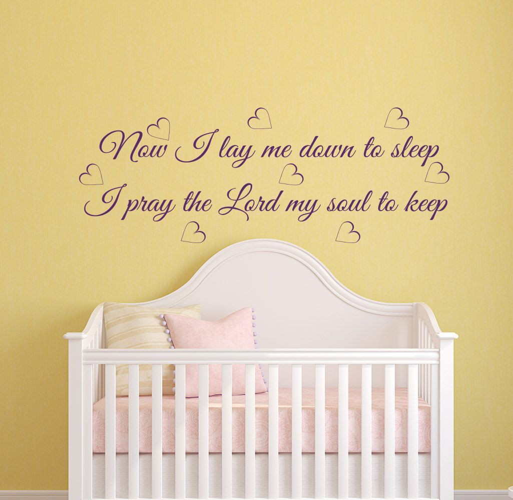 Contemporary Now I Lay Me Down To Sleep Wall Decor Motif - The Wall ...
