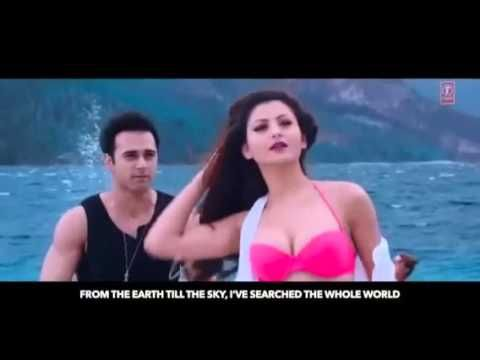 Hua Hai Aaj Pehli Bar Full Song With Lyrics From The Movie Sanam Re 2016 Youtube Bollywood Music Songs Audio Songs