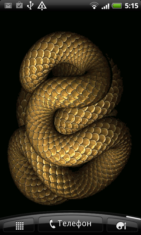 827f0e53f54d Free Snake 3D Live Wallpaper APK Download For Android