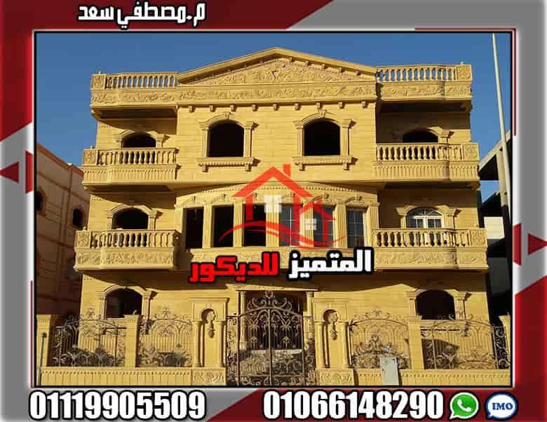 واجهات حجر هاشمي للفلل والمنازل House Styles Mansions Decor