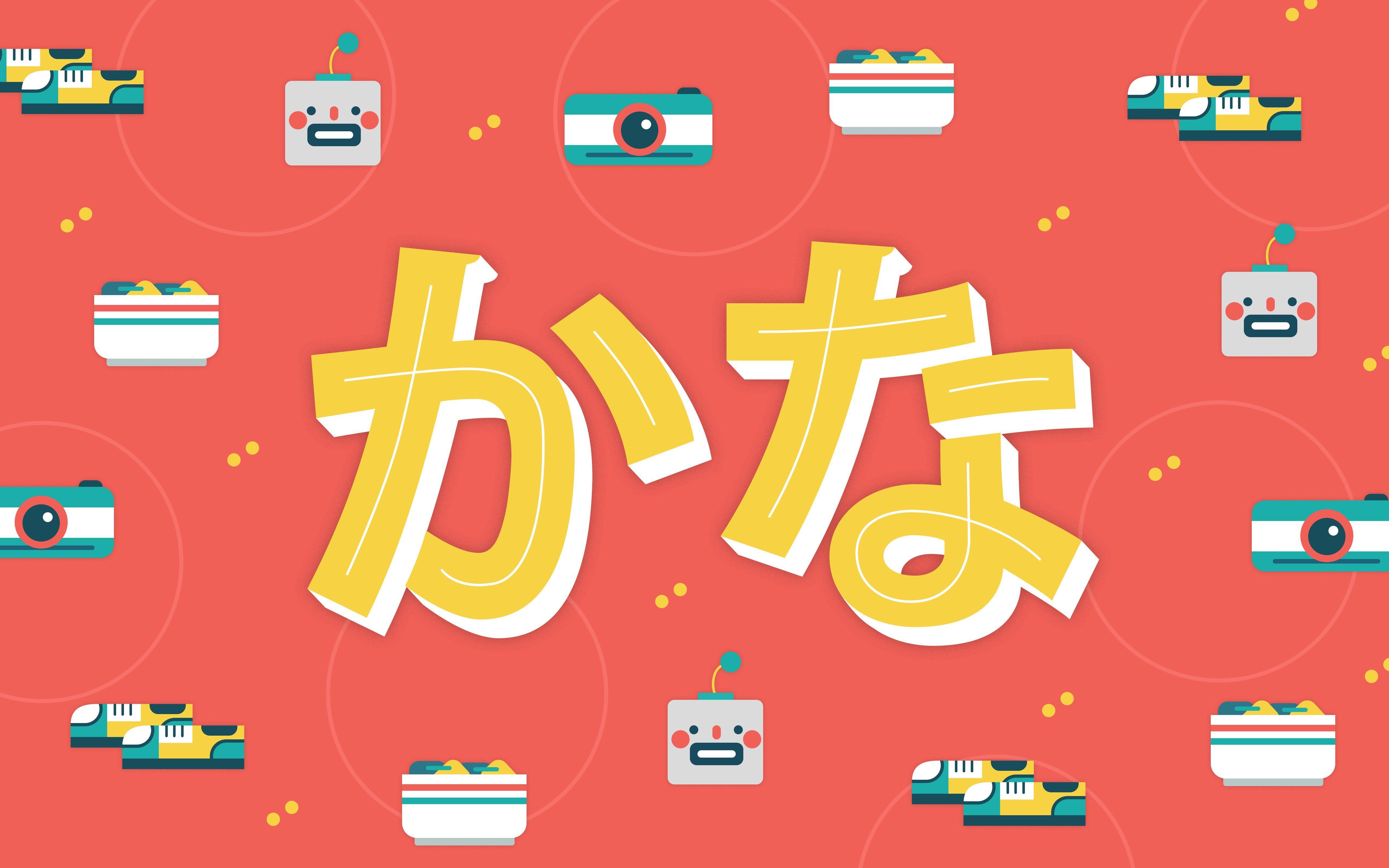 As Politicas Da Escrita Japonesa