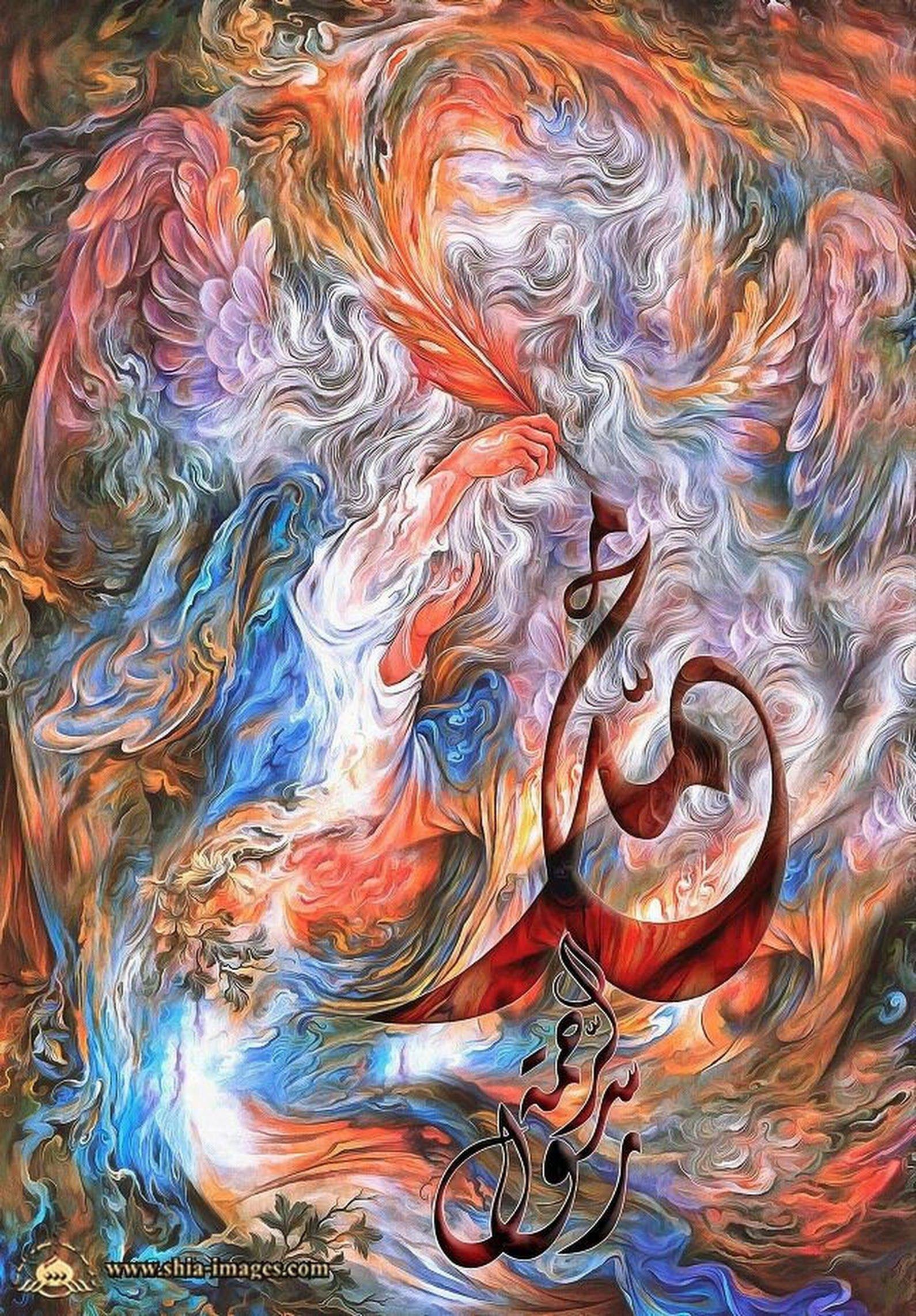 لوحة فنية رائعة تحمل أسم منقد البشرية حبيب الله محمد صلى الله عليه وآله وسلم Islamic Art Islamic Calligraphy Art