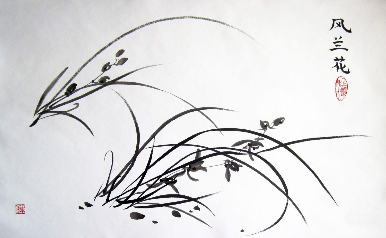 Китайская живопись картинки черно белые, летием
