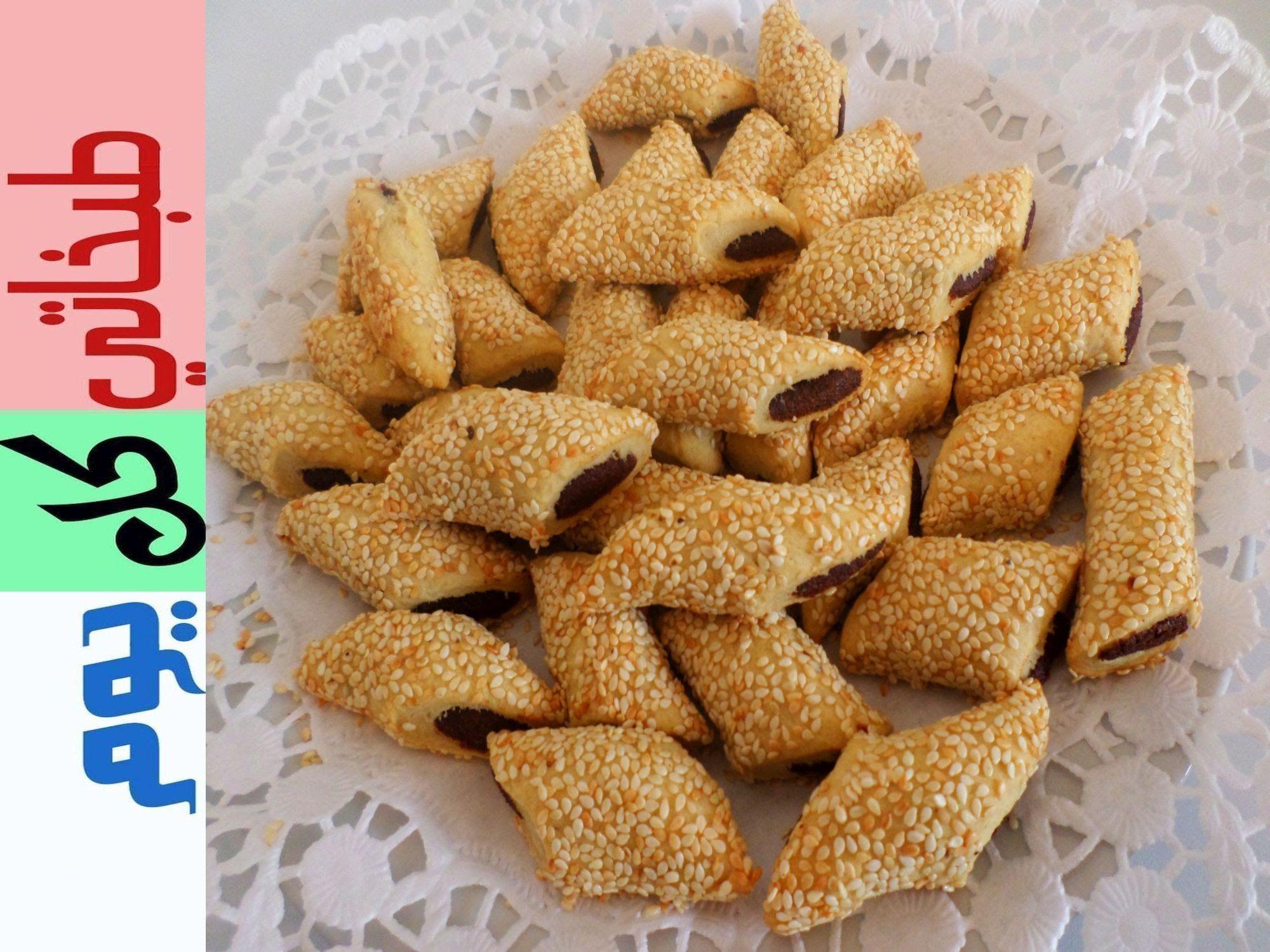 طريقة عمل مقروطة التمر بسكويت التمر بالسمسم طبخاتي كل يوم Lebanese Desserts Arabic Food Date Biscuits