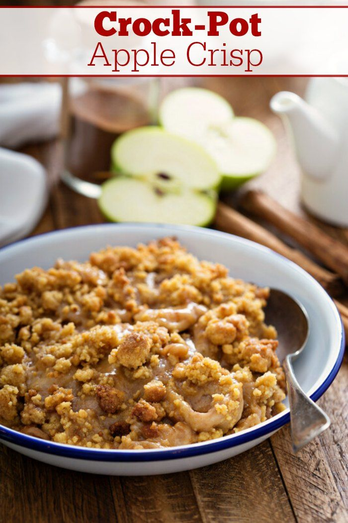 Crock-Pot Apple Crisp Recipe! #crockpotmeals