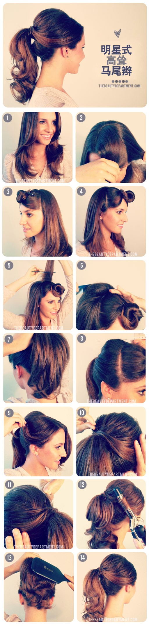 Ponytail things to wear pinterest ponytail hair style and makeup