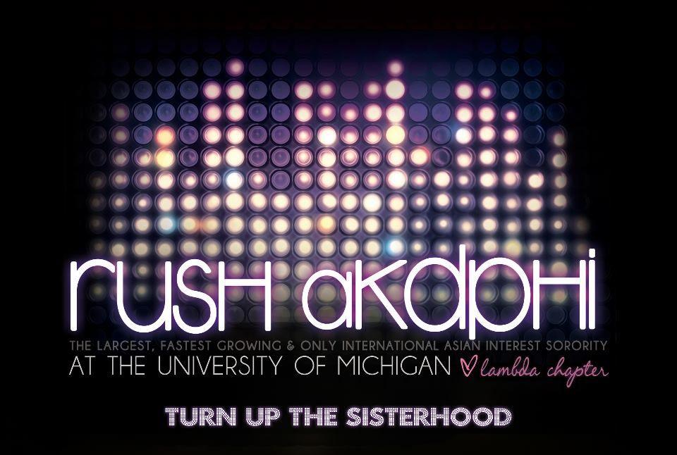 UMich aKDPhi Winter 2013 | alpha Kappa Delta Phi | Alpha
