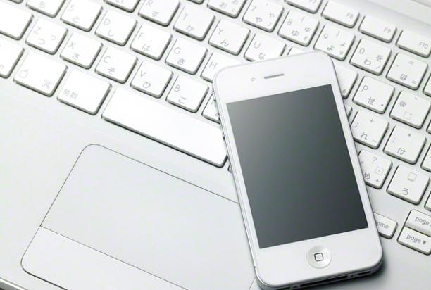ツイキャス、複数ユーザーが1画面でライブ配信できる機能 – LINE NEWS   ホリエモンドットコム