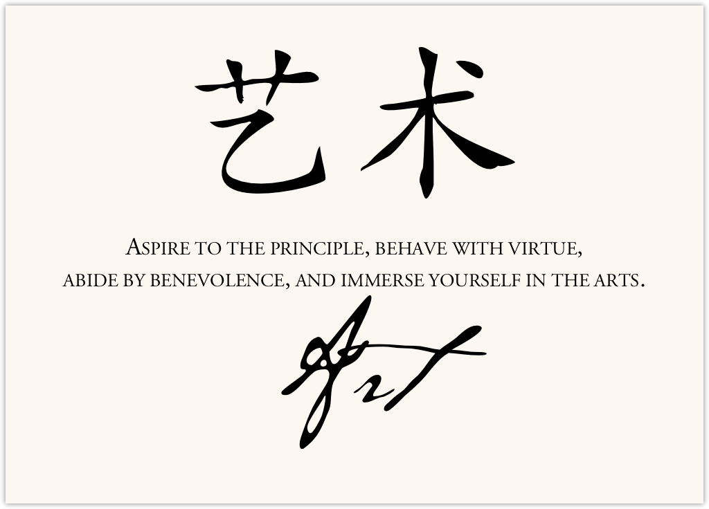 Chinese Proverbs Chinese Quotes Aesthetic Chinese Quotes