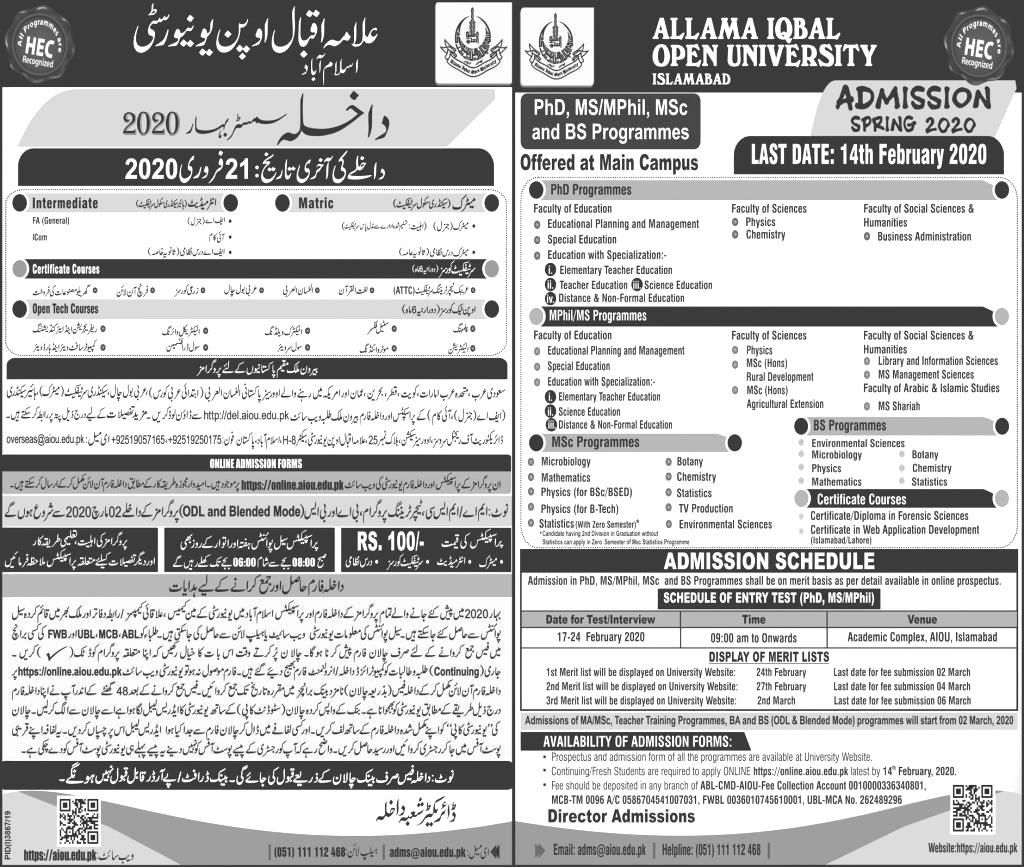 AIOU Matric Inter and Diploma Certificate (Phase I