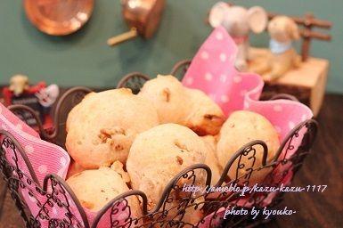 甘カフェ★ もちもちクルミとキャラメルのポンデケージョ(レシピ) | きょうこCafe〜いつも心に太陽を〜