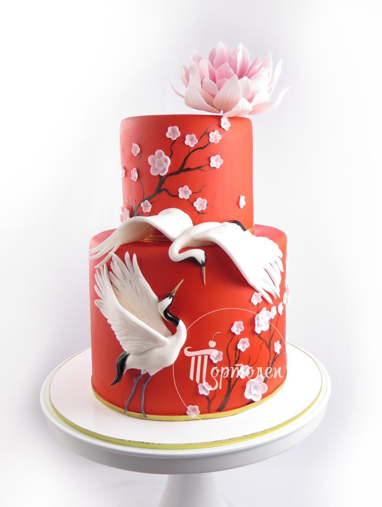 Charmant (99) Одноклассники Das Große Backen, Geburtstagstorte, Kuchen, Japanische  Hochzeitstorten, Japanischer