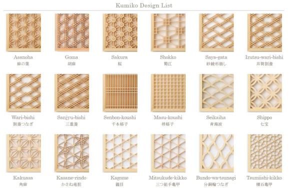 Kumiko: The exquisitely delicate side of traditional Japanese ...