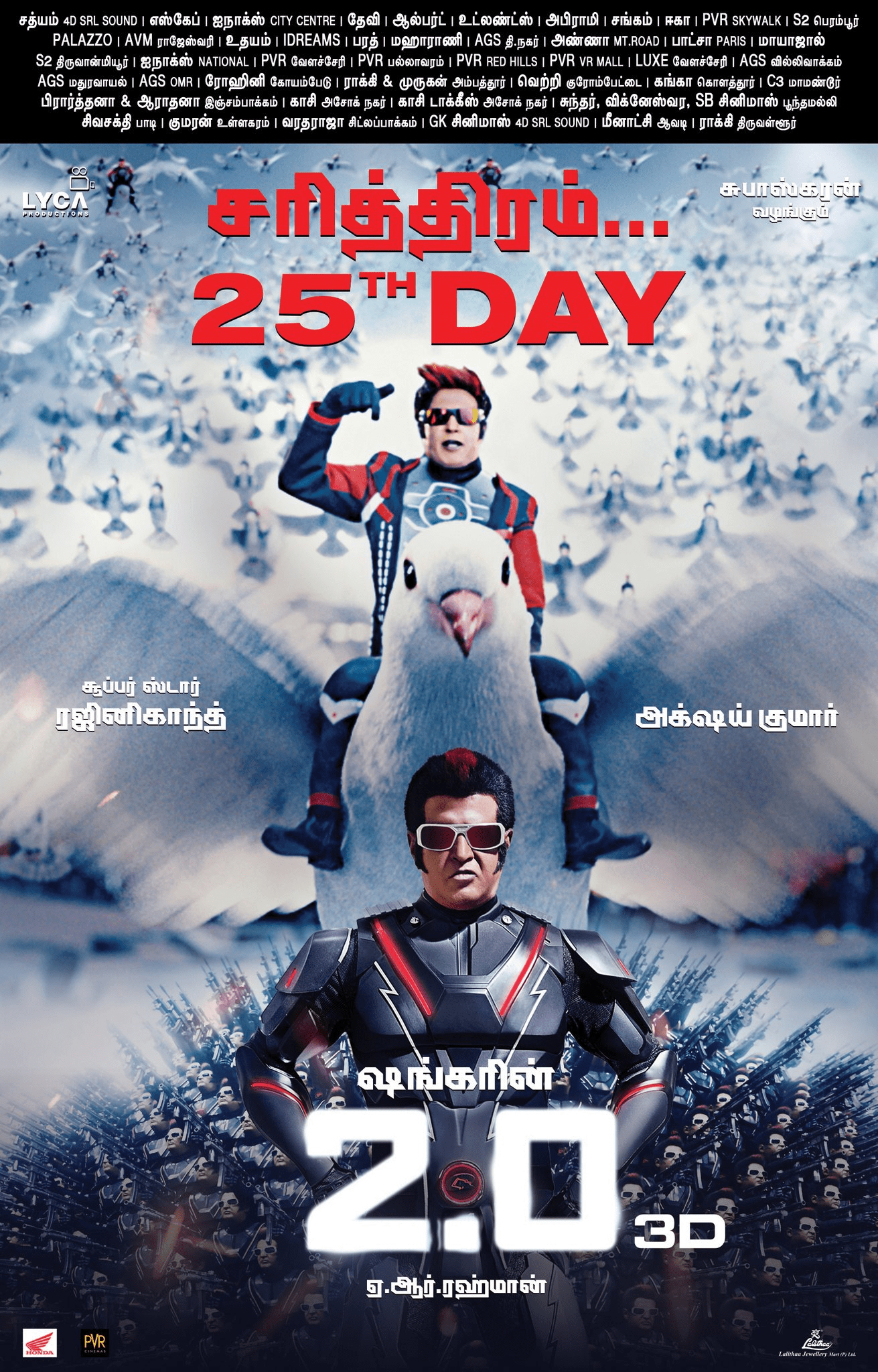 2 0 Movie 25 Spectacular Days Posters | Social News XYZ Gallery