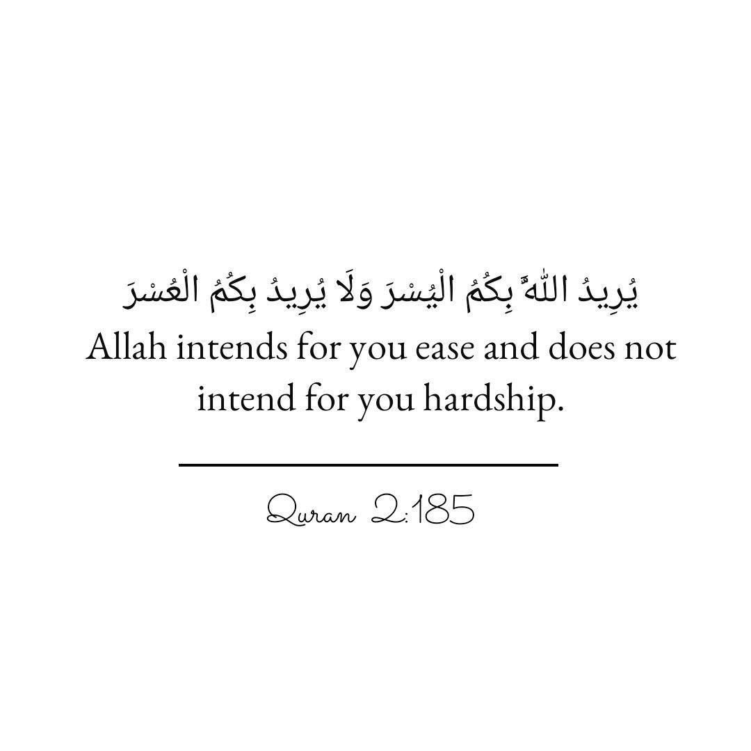 Quran 2 185 Quran Quotes Verses Islamic Inspirational Quotes Islamic Quotes