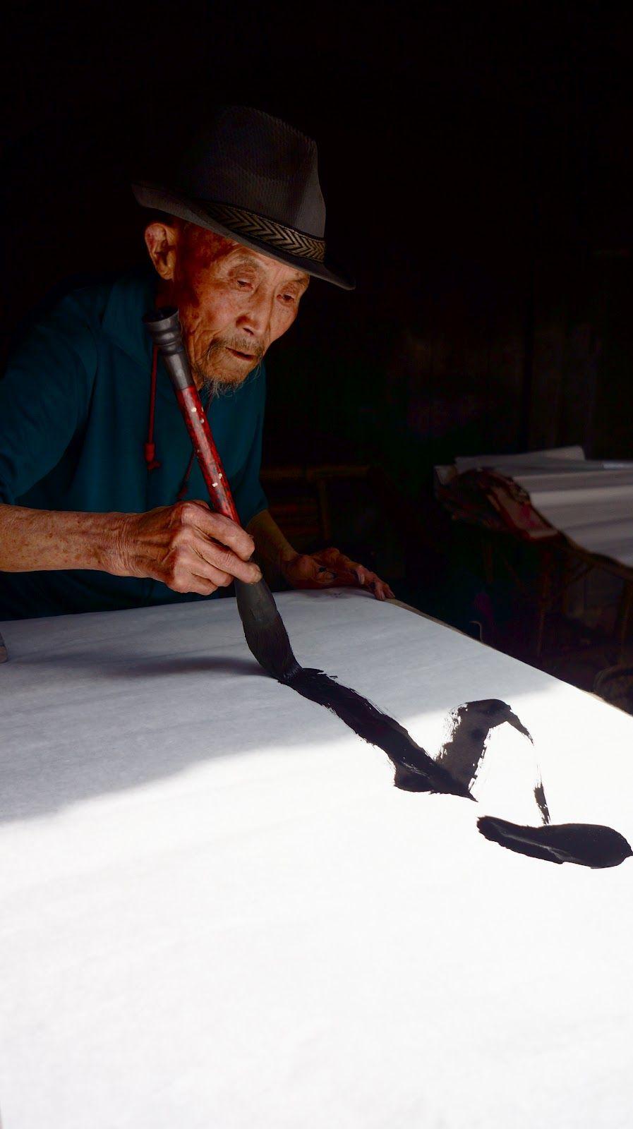 Chinese Calligraphy.