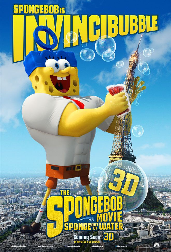 28 Animation Movies Being Released In 2015 Animated Movie List Spongebob Animated Movies Free Movies Online