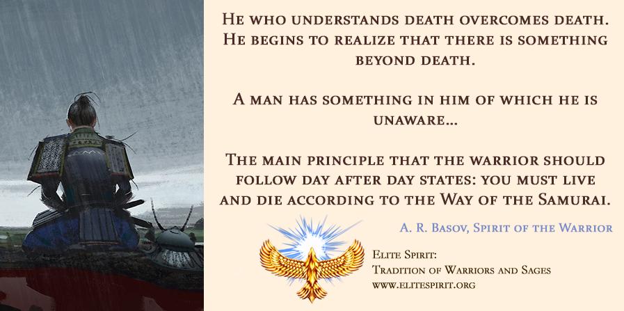 A R Basov Warrior Quotes Warrior Bushido Quotes