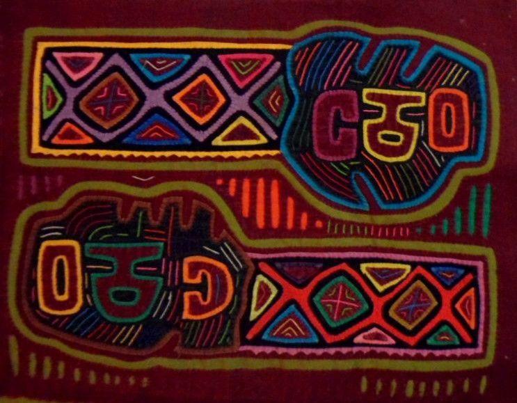 Kuna Indian Hand Stitch Chainsaw Mola-Panama 16082528M